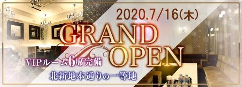 2020年7月16日(木)OPEN!!写真